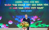 """Toàn văn phát biểu của Thủ tướng Nguyễn Xuân Phúc tại Ngày hội """"Đại đoàn kết dân tộc"""""""