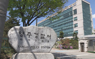 Việt Nam đề nghị Hàn Quốc xử lí nghiêm vụ cô dâu Việt bị chồng giết