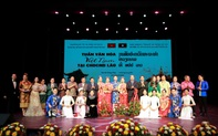 Khai mạc Tuần Văn hóa Việt Nam tại Lào năm 2019