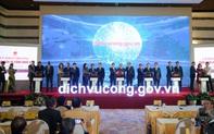 Thủ tướng Nguyễn Xuân Phúc: Cổng dịch vụ công Quốc gia là một trong những công cụ góp phần vào chống nhũng nhiễu, tiêu cực