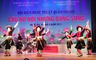 """Hội diễn """"Câu hò nối những dòng sông"""" năm 2019 được tổ chức tại tỉnh Quảng Bình"""