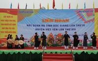 Tổ chức Liên hoan hát Quan họ, Ca trù tỉnh Bắc Giang năm 2019