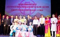 Giao lưu nghệ thuật hữu nghị Hà Nội - Bắc Kinh
