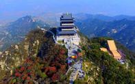 UNESCO công nhận núi Nghi Mông, Trung Quốc là công viên địa chất toàn cầu
