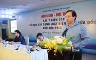 Bộ VHTTDL lấy ý kiến đề nghị xây dựng Luật Điện ảnh sửa đổi