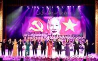 Bộ trưởng Nguyễn Ngọc Thiện dự buổi biểu diễn tổng duyệt chương trình nghệ thuật đặc biệt Lời Bác dặn trước lúc đi xa