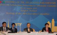 Chủ tịch Quốc hội Nguyễn Thị Kim Ngân dự họp Ban Chấp hành AIPA 40