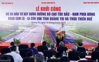 """Thủ tướng phát lệnh khởi công tuyến đầu tiên của cao tốc Bắc-Nam phía Đông: """"Nếu đơn vị nào làm sai, quản lý sai thì phải xử lý nghiêm khắc nhất"""""""