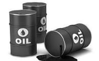 Từ 1/11 giảm thuế nhập khẩu dầu mỏ thô xuống còn 0%