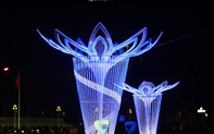 Trao 12 giải trang trí chiếu sáng thành phố Hà Nội