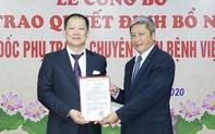 Tổng cục Hải Quan, Bệnh viện Bạch Mai bổ nhiệm lãnh đạo