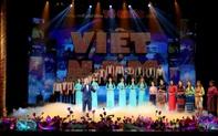 """Tổ chức chương trình nghệ thuật đặc biệt """"Mùa xuân dâng Đảng"""" chào mừng Kỷ niệm 90 năm Ngày thành lập Đảng Cộng sản Việt Nam"""