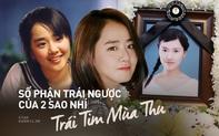 Đối nghịch số phận 2 sao nhí Trái Tim Mùa Thu: Moon Geun Young vượt qua bệnh tật, bạn diễn mới 20 tuổi đã qua đời vì ung thư