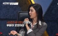 """Sunmi lên tiếng đáp trả trước làn sóng phản đối """"ngồi ghế giám khảo nhưng kém tài"""""""