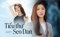 """Hôn thê sang chảnh lạnh lùng của Hyun Bin trong """"Hạ Cánh Nơi Anh"""": Sở hữu vẻ đẹp chuẩn Hoa hậu, cực phẩm nhất là thân hình siêu nóng bỏng"""