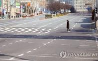 """""""Khu vực chăm sóc đặc biệt"""" Daegu sau khi phát hiện bệnh nhân siêu lây nhiễm virus Covid-19: Đường phố đìu hiu, vắng bóng người như """"thành phố ma"""""""