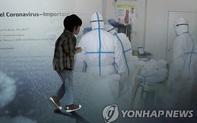 Tình hình hiện tại của bệnh nhi nhiễm virus Covid-19 nhỏ tuổi nhất ở Hàn Quốc, là con và cháu của 2 bệnh nhân khác