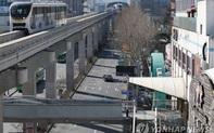 Thêm người tử vong vì COVID-19, số ca nhiễm mới tăng gấp đôi, Hàn Quốc đối mặt tình hình phức tạp