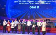 Trao giải thưởng VHNT, báo chí cho các tác giả phía Nam