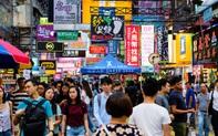 Dân Hong Kong được cấp gần 30 triệu đồng/người vì kinh tế suy thoái do khủng hoảng, COVID-19