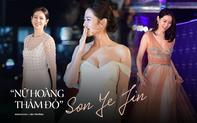 """Những lần """"khuynh đảo"""" thảm đỏ của chị đẹp Son Ye Jin: Hàng trăm khoảnh khắc tựa nữ thần vẫn không """"gây bão"""" bằng cái nắm tay với người đàn ông này"""