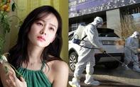 Son Ye Jin lo lắng vì bố mẹ hiện vẫn đang ở trong vùng dịch Covid-19, hành động sau đó khiến ai cũng ngưỡng mộ