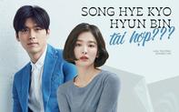 """Sau gần 10 năm chia tay, Song Hye Kyo và Hyun Bin bất ngờ được """"tác hợp"""", liệu có cơ hội trở về bên nhau?"""