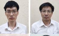 Bắt tạm giam 3 cán bộ Tổng cục Hải quan, 1 nữ phó giám đốc của Bộ Tài nguyên và Môi trường