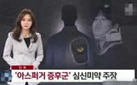 """Cảnh sát đưa tin một người trình báo """"Phòng chat thứ N"""" cố tự tử, thân phận đặc biệt của kẻ này còn gây sốc hơn"""