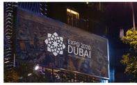 Đề xuất hoãn hội chợ triển lãm EXPO 2020 Dubai do dịch Covid-19