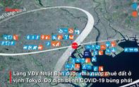 Làng Olympic Tokyo sẽ được trưng dụng làm bệnh viện dã chiến?