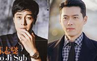 So Ji Sub tuyên bố kết hôn, Hyun Bin bỗng bị netizen đồng loạt réo gọi, chuyện gì đây?