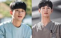 """Lộ tạo hình của Kim Soo Hyun trong phim mới, """"cụ giáo"""" sau 15 năm diễn xuất vẫn đẹp trai ngời ngời khiến netizen phát cuồng"""