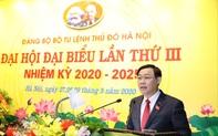 """Bí thư Thành ủy Hà Nội: Xây dựng lực lượng vũ trang Thủ đô """"cách mạng, chính quy, tinh nhuệ, từng bước hiện đại"""""""