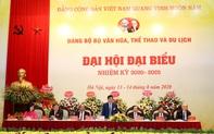 Chùm ảnh: Đại hội Đại biểu Đảng bộ Bộ VHTTDL nhiệm kỳ 2020-2025