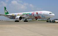"""Du lịch mùa COVID-19: Đài Loan """"ra mắt"""" dịch vụ bay quốc tế... không có địa điểm cụ thể"""