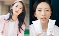 Dùng đến 6 loại kem chống nắng, bảo sao Đồng Dao đã 35 mà da vẫn mơn mởn như gái đôi mươi