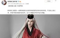 Bị netizen tẩy chay, game Tân Tiếu Ngạo Giang Hồ đăng bài xin lỗi