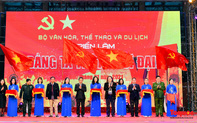 """Triển lãm """"Đảng ta thật là vĩ đại"""" chào mừng Đại hội lần thứ XIII của Đảng"""