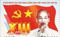 Phát hành bộ tem đặc biệt chào mừng Đại hội XIII của Đảng