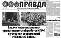 Báo chí Nga đồng loạt ca ngợi những thành tựu của Việt Nam dưới sự lãnh đạo của Đảng Cộng sản