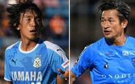 """Văn Lâm sẽ thấy tận mắt những """"Peter Pan"""" U40 tạo nên văn hoá bóng đá kỳ thú ở Nhật Bản"""