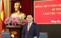 Bí thư Hà Nội: Phát triển du lịch gắn với giá trị văn hoá di tích lịch sử Gò Đống Đa, Văn Miếu
