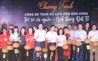 """Phú Thọ: Công bố tour du lịch đêm Đền Hùng """"Trở về cội nguồn - linh thiêng Đất Tổ"""""""