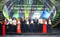 Lễ tổng kết và trao Giải Báo chí quốc gia lần thứ XV năm 2020 sẽ lùi lại do dịch COVID -19