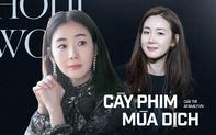 """Top những bộ phim hay nhất của """"nữ hoàng nước mắt"""" Choi Ji Woo: Cả thanh xuân gói gọn trong những cái tên này!"""