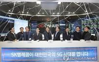 Vượt qua Mỹ và Trung Quốc , Hàn Quốc trở thành nước đầu tiên cung cấp dịch vụ 5G