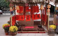 """Nhiều sự kiện văn hoá, nghệ thuật đặc sắc tại """"Hội Xuân Kỷ Hợi 2019"""""""