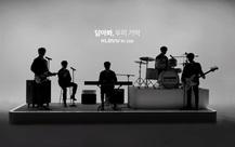 Faker cùng thành viên T1 hóa thân thành những idol Kpop khiến fan lóa mắt