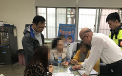 """Vụ đoàn 152 du khách """"mất tích"""" tại Đài Loan, hơn 10 trường hợp trùng ngày sinh trong hồ sơ"""